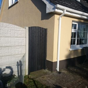 side gates photo 4